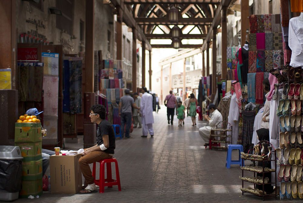 Arabian Peninsula: Lovely covered markets provide cultural interactions in the Arabian Peninsula.     Photo by Kathryn Berry More Info