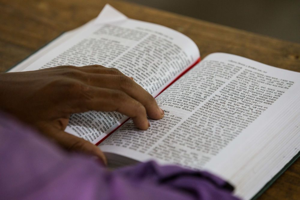 Bangladesh: The word of God in Bengali More Info
