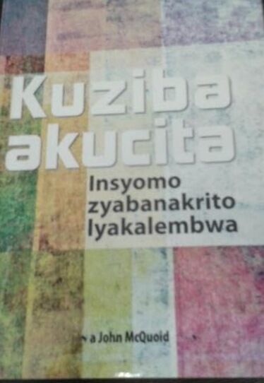 Zimbabwe: Kuziba Akucita - Knowing and Doing, is a book about discipleship and the first theological book translated into the Tonga dialect of the Tonga people living in Zimbabwe.  More Info