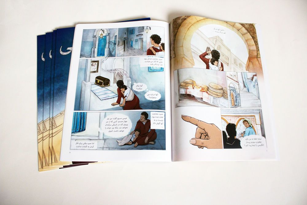 International: Light in the Darkness, an illustrated comic, which communicates the gospel, is now available in the Arabic and Farsi languages for refugees in Europe.