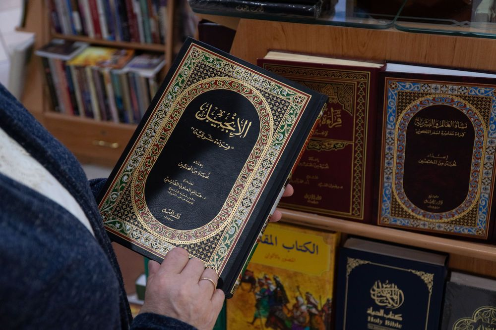 Arabian Peninsula: Workers operate a bookshop that sells Christian books, including the Bible, to people in a closed country. Photo by Jay S. More Info