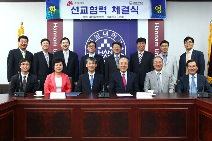 South Korea: Signing of the formal agreement between OM Korea and Hannam University More Info