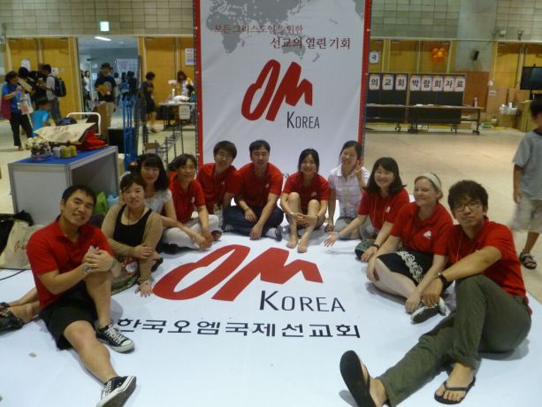 South Korea: The hardworking team of OMers at the end of Mission Korea 2012. More Info