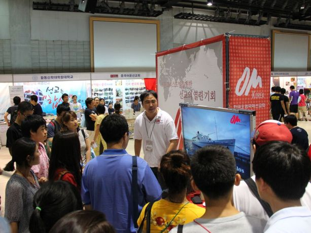 South Korea: Mingoo Kang shares a presentation of OM and his own experience with OM Ships at Mission Korea 2012. More Info
