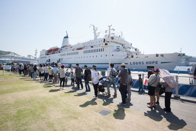 Japan: Nagasaki, Japan :: Visitors wait in line to come on board Logos Hope. More Info