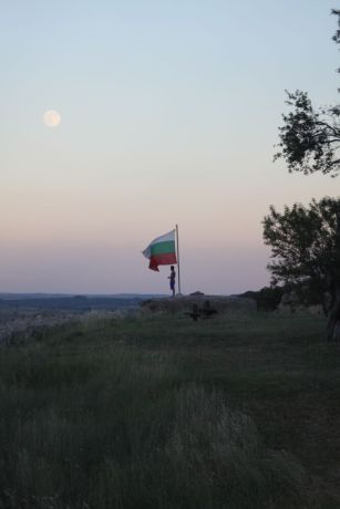 Bulgaria: A look over the Bulgarian landscape during an adventurous outreach. More Info