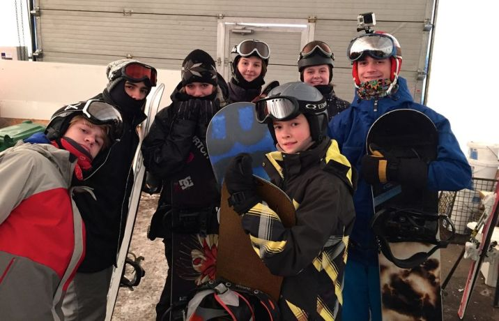 Bosnia & Hercegovina: A day of snowboarding school is starting! More Info