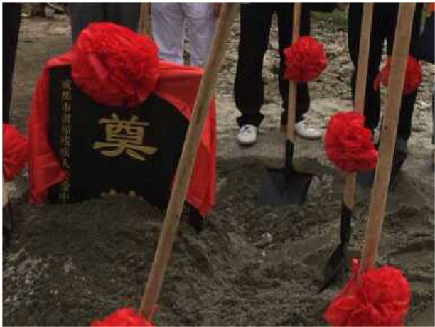 Far East: A groundbreaking ceremony held at the new site for Sunshine Welfare Centre in China More Info