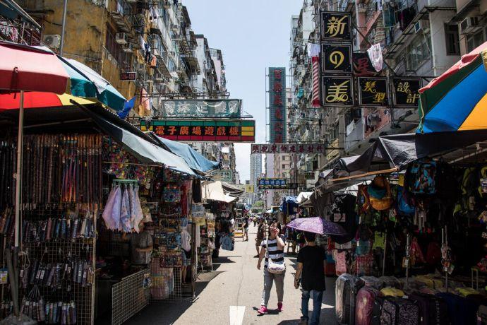 Hong Kong: Hong Kong, Hong Kong :: City of Hong Kong. More Info