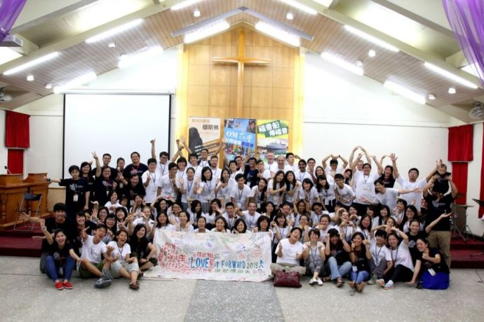 Taiwan: STEP OUT 2015 Conference in Taiwan More Info