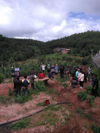 Far East: Farming skills training conducted in a Miao village (China) More Info