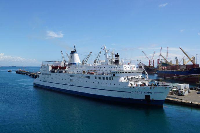 Madagascar: Toamasina, Madagascar :: Ship in port. More Info