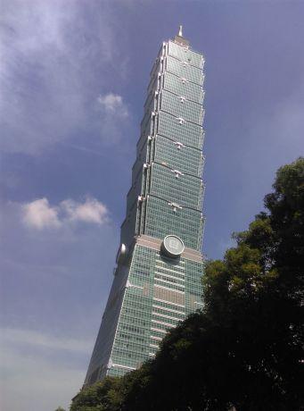Taiwan: Taipei 101 More Info