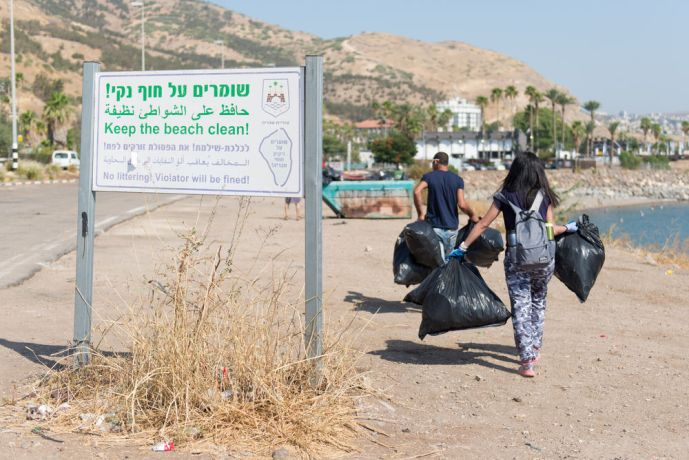 Israel: Among other things during the four-week outreach, the Hope of Israel team cleaned up a beach. More Info