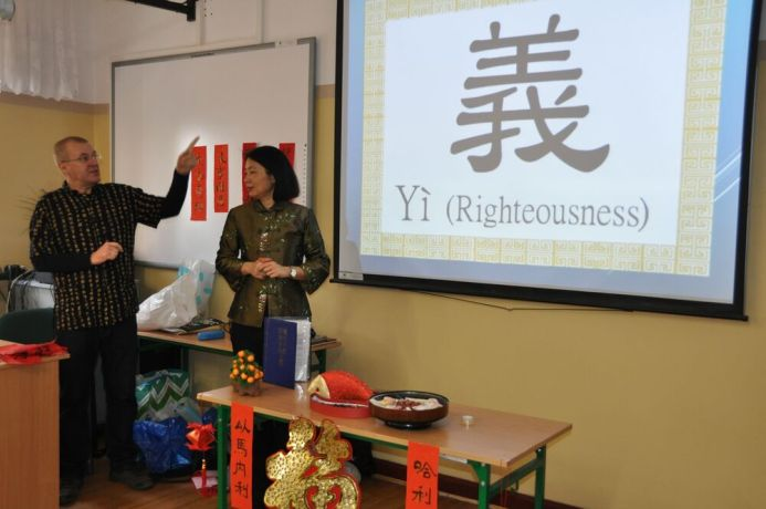 Poland: Communicating the gospel with a Chinese character More Info