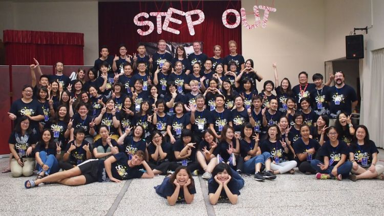 Taiwan: A group photo at STEPOUT 2017 More Info