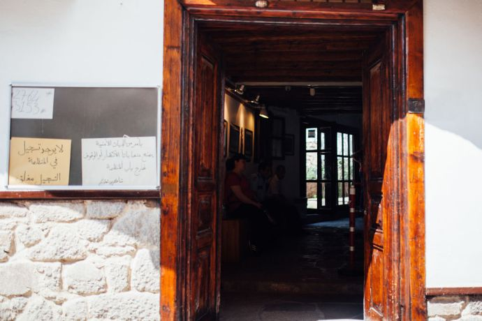 Turkey: The refugee centre in Turkey is in a beautiful old building down a narrow alley. More Info