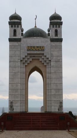 Central Asia: Monument topped with crescent moons and bearing a Turkic-language inscription in modified Arabic script More Info