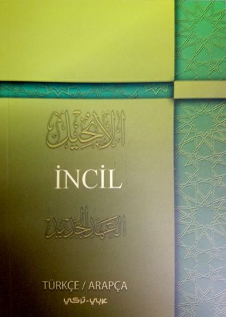 Turkey: Injil (New Testament) in Arabic and Turkish More Info