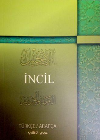 Turkey: Injil (New Testament) in Arabic and Turkish More Info