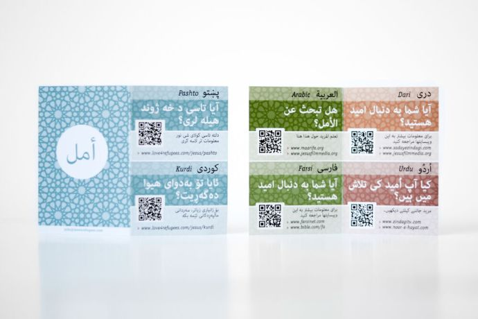 "International: A card titled 'Hope' in Arabic. Written in the Arabic, Dari, Farsi, Kurdi, Pashto and Urdu languages, the card asks, ""Are you looking for hope?"" In answer, it provides links to websites that offer Christian resources in these languages.