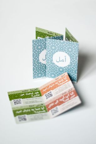 "International: A card titled 'Hope' in Arabic. Written in the Arabic, Dari, Farsi, Kurdi, Pashto and Urdu languages, the card asks, ""Are you looking for hope?"" In answer, it provides links to websites that offer Christian resources in these languages. (folded card: 55mm x 85mm)