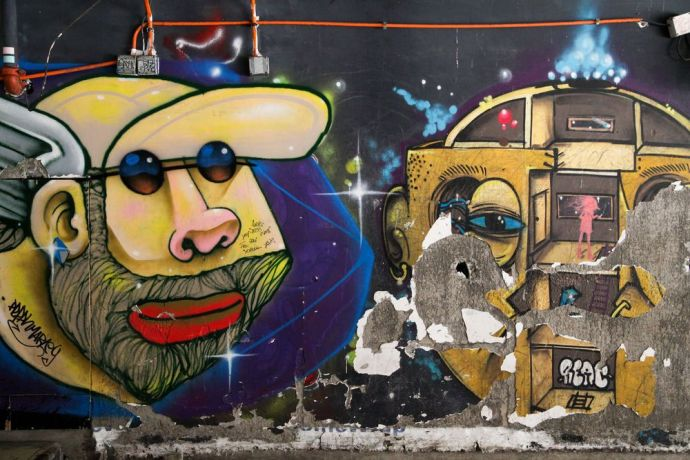 Chile: Antofagasta, Chile :: The walls of a skate park, covered in street art. More Info