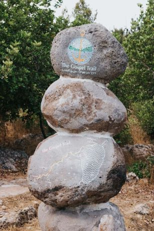 Israel: Gospel Trail marker on Mount Precipice. Voices in the Wilderness does ministry along trails all over Israel. Photo by Sara Beth Pritchard. More Info