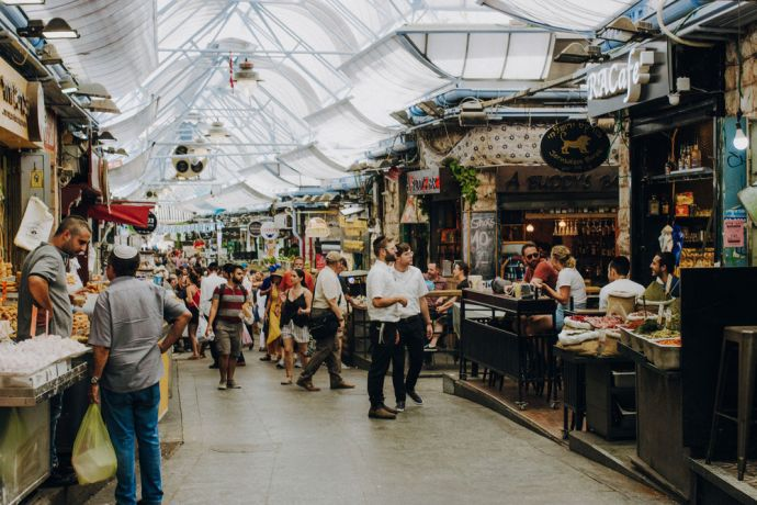 Israel: Local markets provides opportunities to learn language and culture.  Photo by Sarah Beth Pritchard More Info