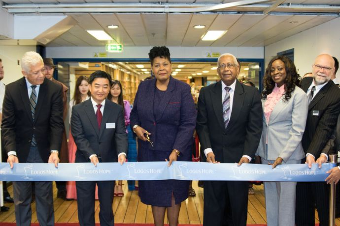 Trinidad & Tobago: Port of Spain, Trinidad and Tobago :: The president of Trinidad and Tobago officially opens the bookfair. More Info
