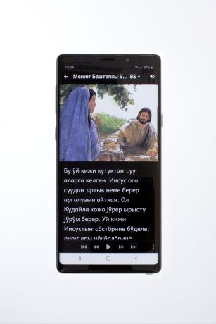 International: My First Bible in the Altai language is the first Andriod app with audio produced and published by OM EAST. It was made for the Altai people in Siberia who currently have only one other Bible storybook in their language, which is intended for older children and teenagers. More Info