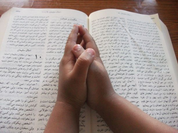 Afghanistan: Dari Bibles can be hard to come by in Afghanistan, but are deeply valued by those who own one and can read Gods Word for themselves. More Info