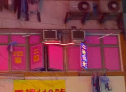 Pink lights in Hong Kong, red in Amsterdam, the message is the same